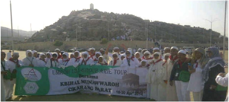 Ziarah Jabal Rahmah
